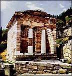 Az athéniak kincsesháza